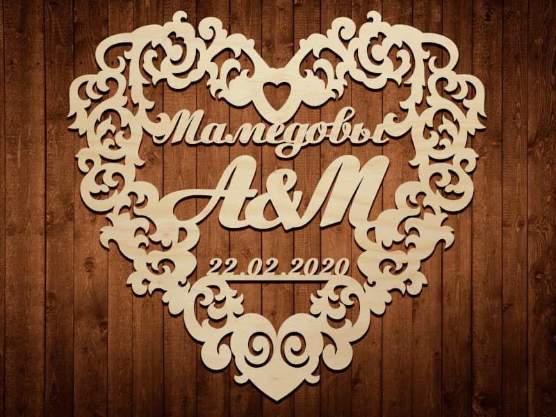 Свадебный герб из фанеры № СГ 0067, 60*65 см