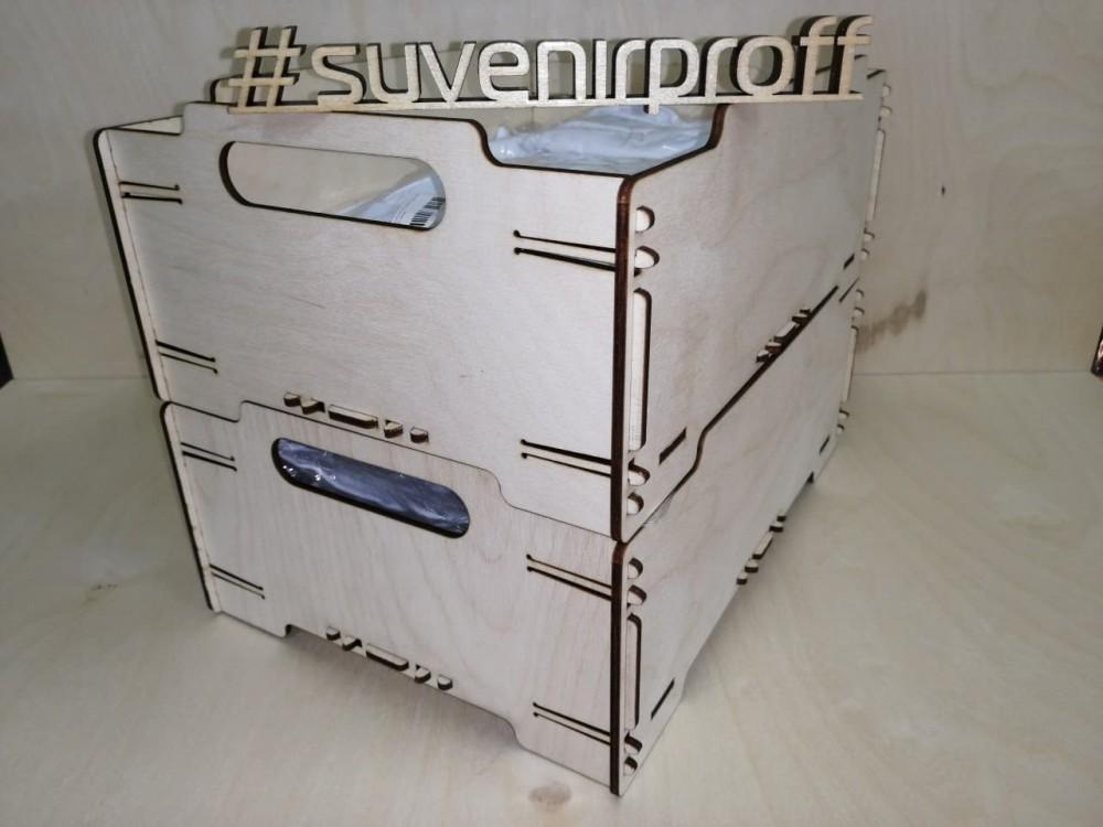Модульная коробка открытая с ручками из фанеры, 33*23*13 см