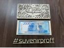 Купюрница с выдвижным отсеком для денег из фанеры 3 мм, 18*9*1,5 см