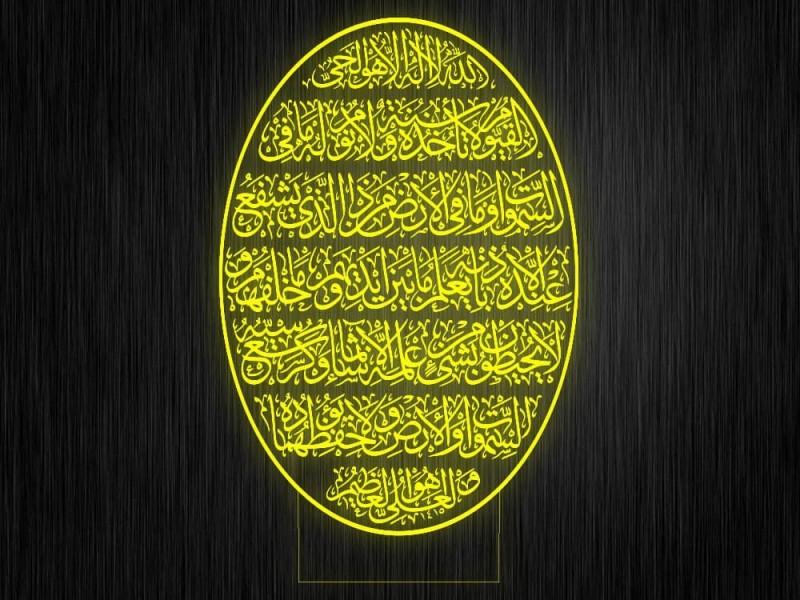 """Ночник """"Арабские надписи №616"""" на светодиодной подставке"""