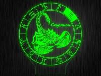 "Макет ""Знаки зодиака Скорпион"" для светильника"