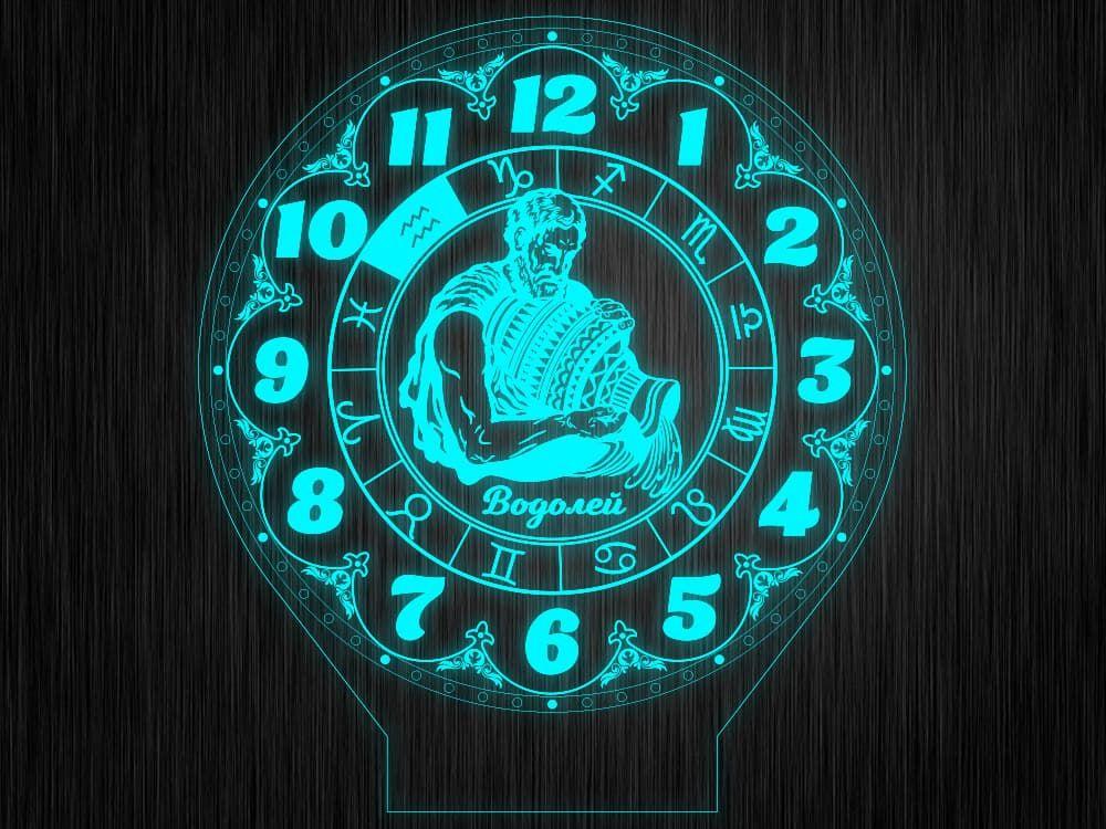 """Макет часы """"Знаки зодиак водолей"""" для светильника"""