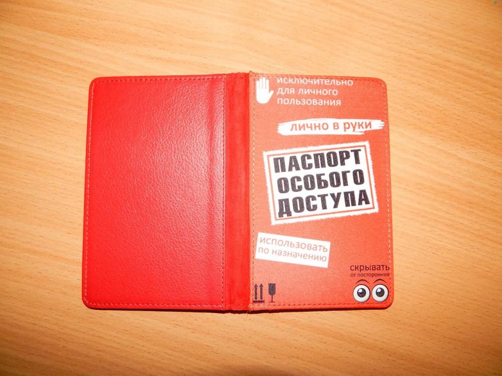 Обложка для паспорта (иск.кожа/ткань) красная