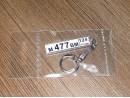 Брелок госномер 13*55 мм металлический c двумя линзами