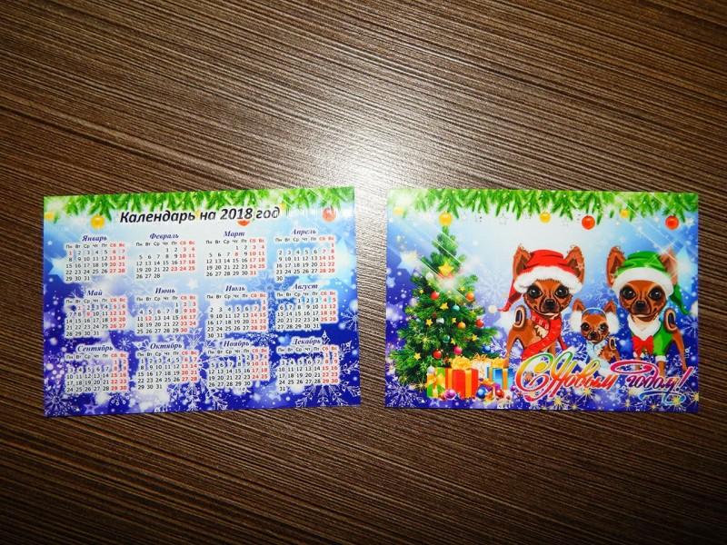 """Визитка-карманный календарь """"Премиум"""" с ламинированием печать двухсторонняя 350 мкм, 10*7 см"""