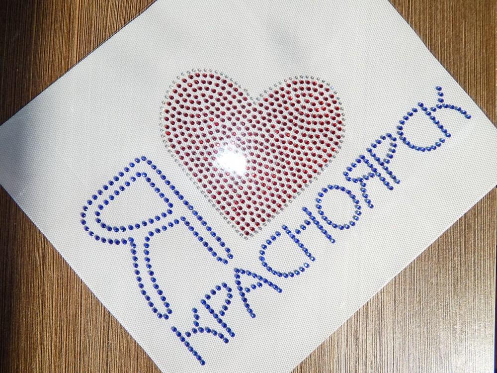 "Мотив из термостраз ""Я люблю Красноярск"""
