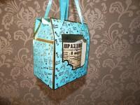 """Коробка для кружки голубая """"Love""""  с окном"""