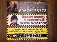 Информационная табличка из вспененного ПВХ, 20*9 см