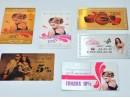 Металлическая VIP визитка 54*86 мм толщина 0,015 мм