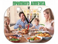 Часы металлические Приятного аппетита