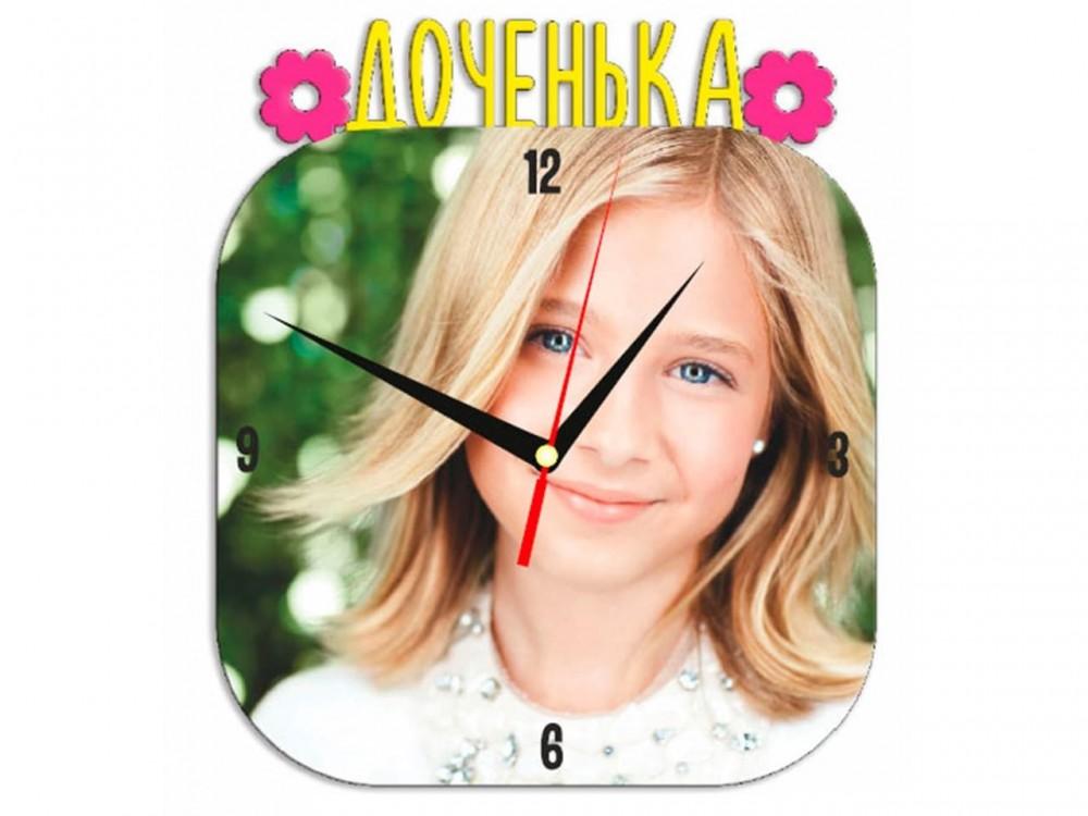 Часы металлические Доченька