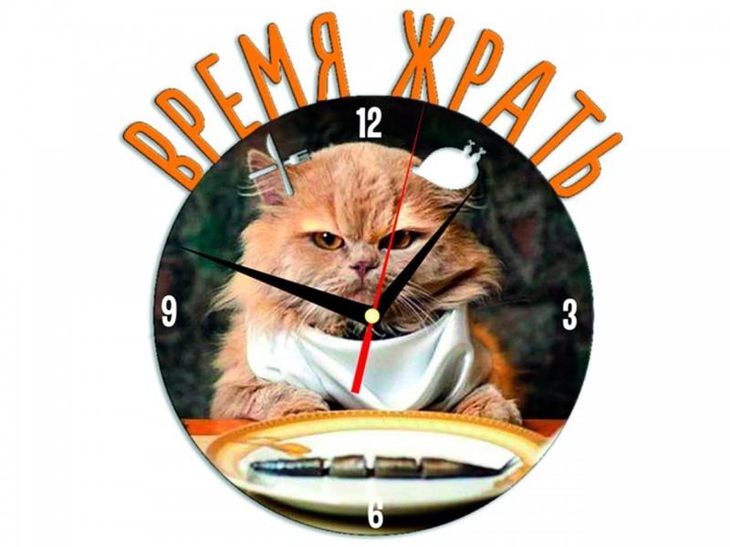 Часы металлические Время Жрать