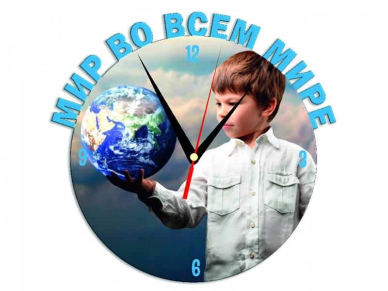 Часы металлические Мир Во Всем Мире