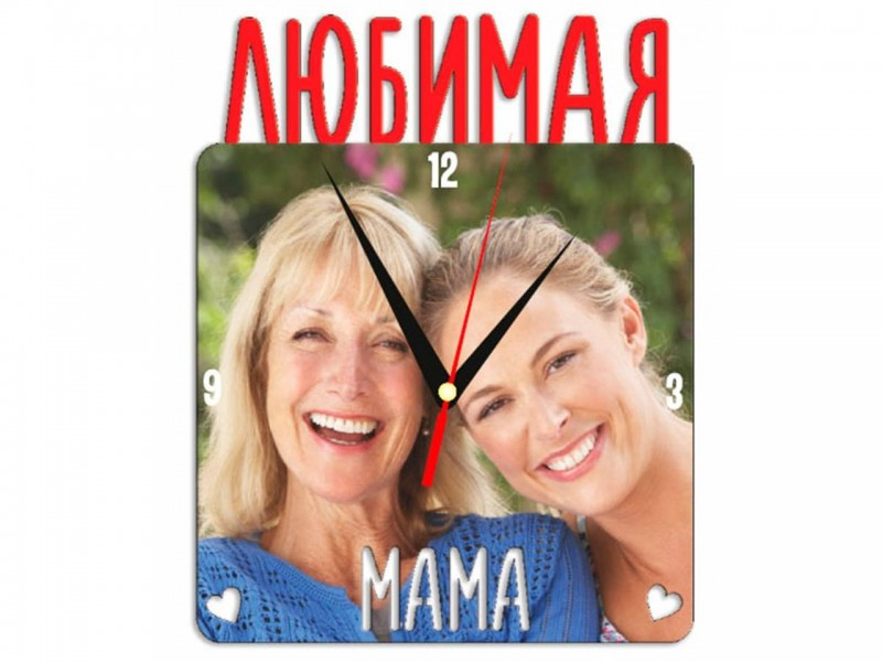 Часы металлические Любимая мама