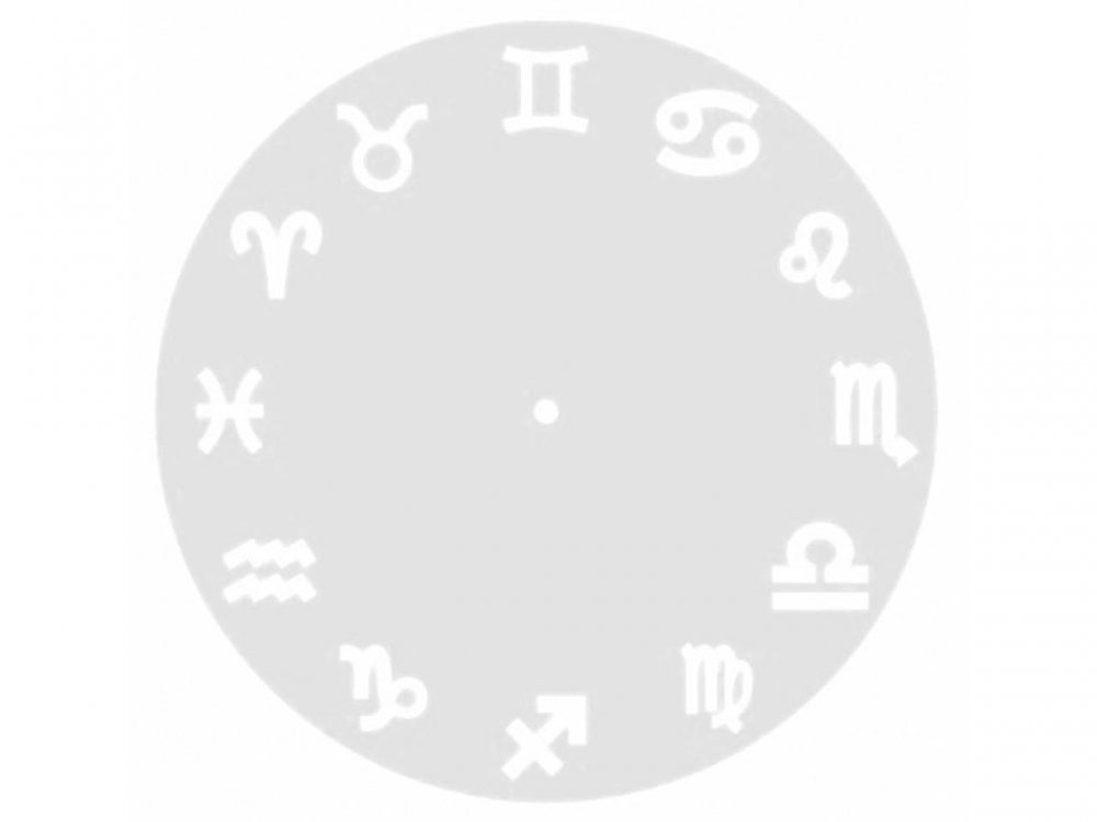 Часы деревянные ЗОДИАК 29 см