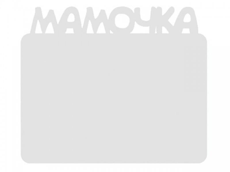 Магнит деревянный МАМОЧКА
