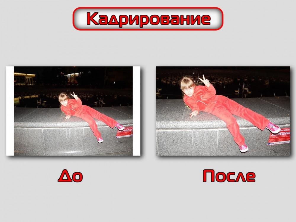 Печать фото Фотобумага глянцевая односторонняя А5 (21*15) 180 г/м2, INSIсolor