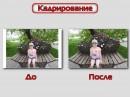 Печать фото Фотобумага матовая односторонняя А3 (29,7*42 см) 120 г/м2, INSIсolor