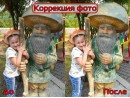 Печать фото Фотобумага глянцевая односторонняя А6 (10*15 см) 260 г/м2, INSIсolor