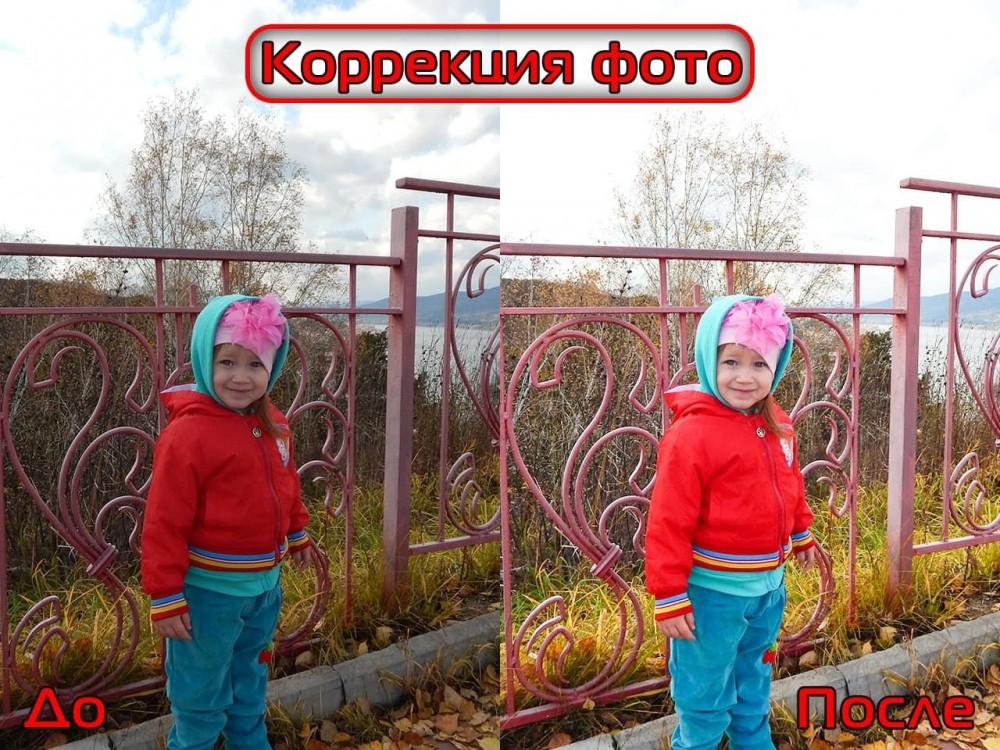 Печать фото Фотобумага глянцевая двухсторонняя А3 (29,7*42) 180 г/м2, INSIсolor
