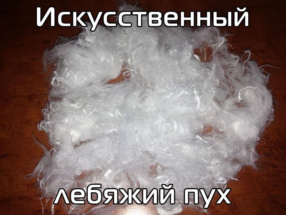Подушка 40*50 см, перовой тик, микропух