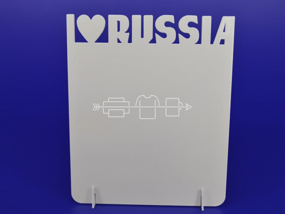 Фоторамка металлическая Я люблю Россию