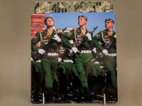 Фоторамка металлическая Армия России