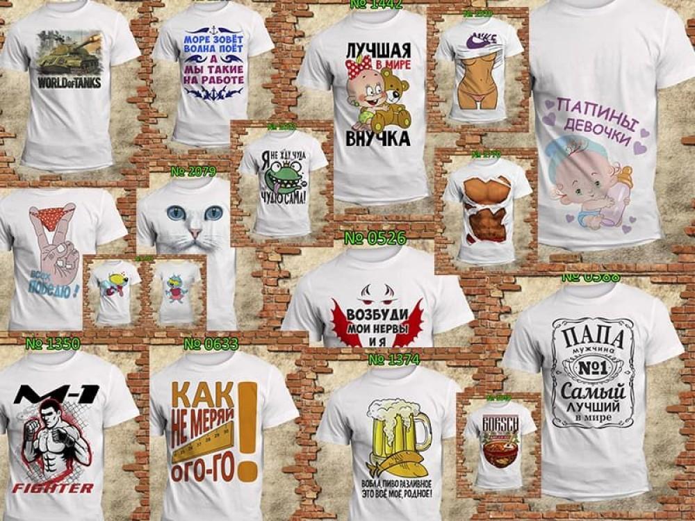 Коллекция готовых принтов на одежду