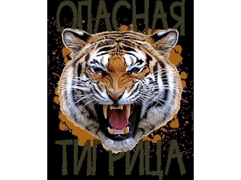"""""""Опасная Тигрица"""" Изображение для нанесения на одежду № 1590"""
