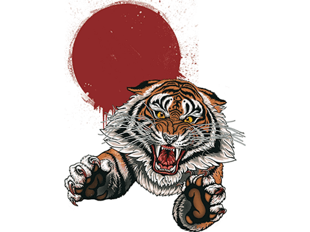 """""""Красное солнце и тигр"""" Изображение для нанесения на одежду № 0890"""