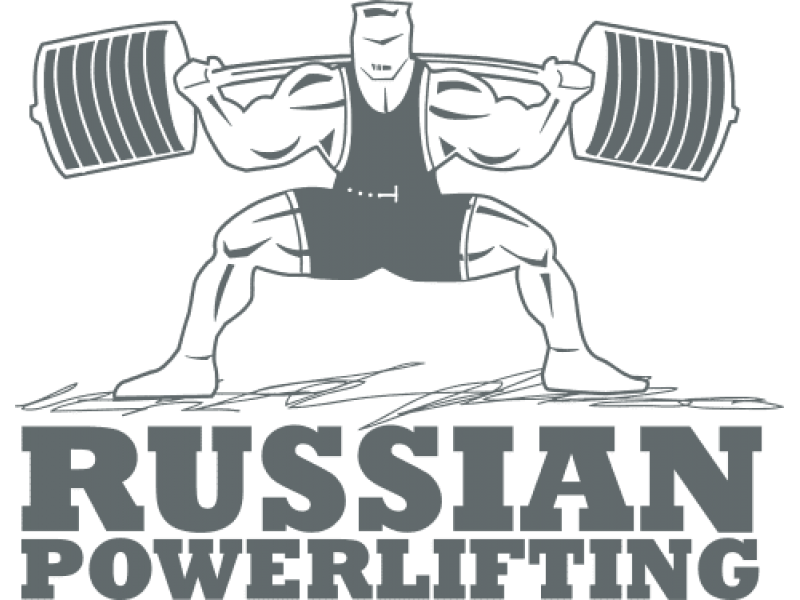 """russian powerlifting"" Изображение для нанесения на одежду № 1634"