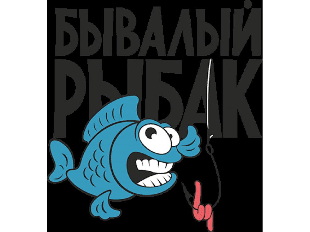 """""""Бывалый рыбак"""" Изображение для нанесения на одежду № 0500"""
