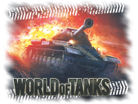 """World of Tanks красный"" Изображение для нанесения на одежду № 1444"