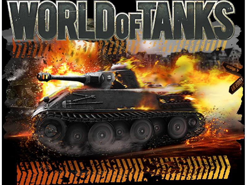 """""""World of Tanks edet"""" Изображение для нанесения на одежду № 1462"""