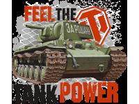 """Feel the Tank Power"" Изображение для нанесения на одежду № 2069"