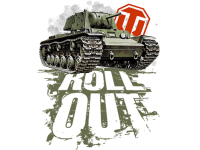"""""""Feel the Tank Roll Out"""" Изображение для нанесения на одежду № 2070"""