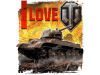 """World of Tanks  I Love"" Изображение для нанесения на одежду № 2078"