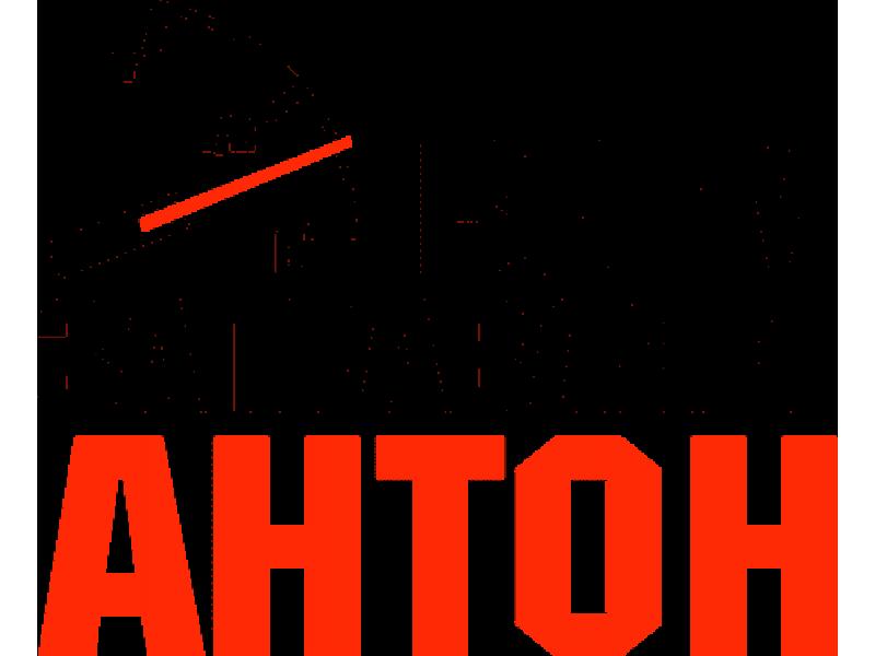 """""""Всем заправляет Антон"""" Изображение для нанесения на одежду № 1487"""