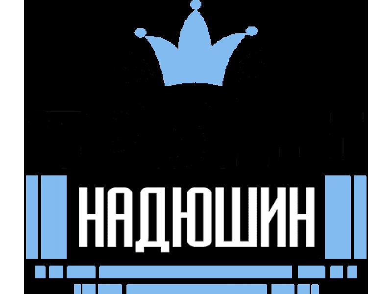 """""""Прынц Надюшин"""" Изображение для нанесения на одежду № 1491"""