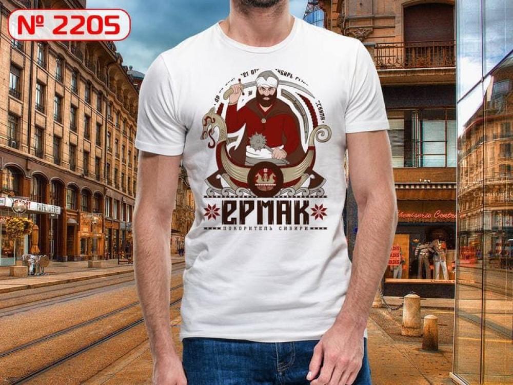 """""""Ермак"""" Изображение для нанесения на одежду № 2205"""