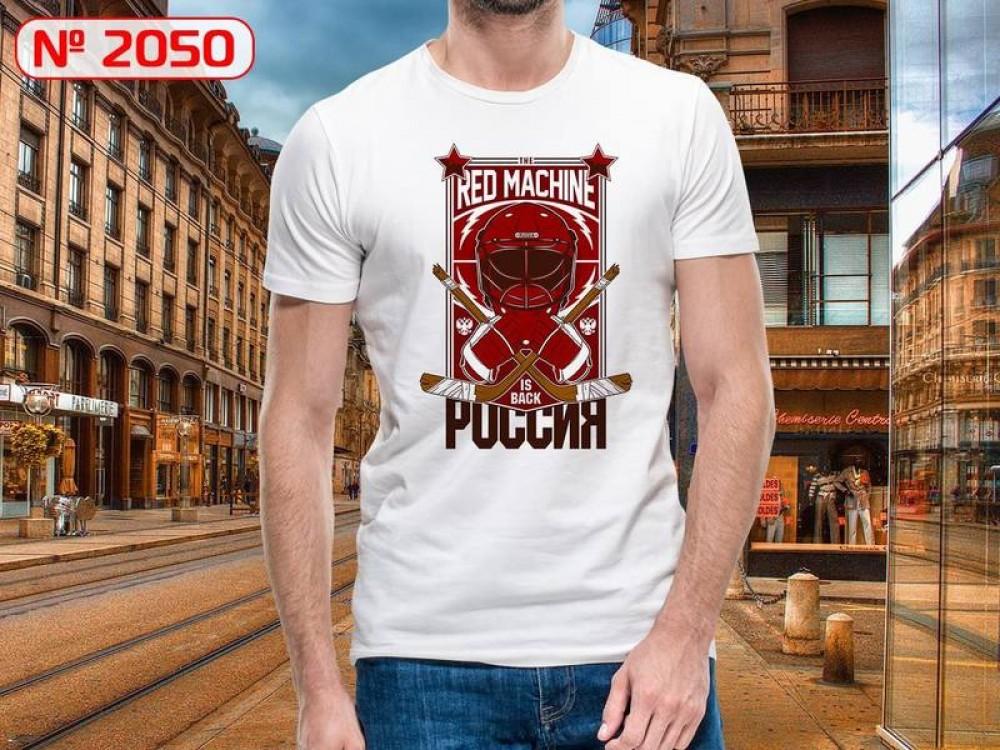 """RED MACHINE"" Изображение для нанесения на одежду № 2050"