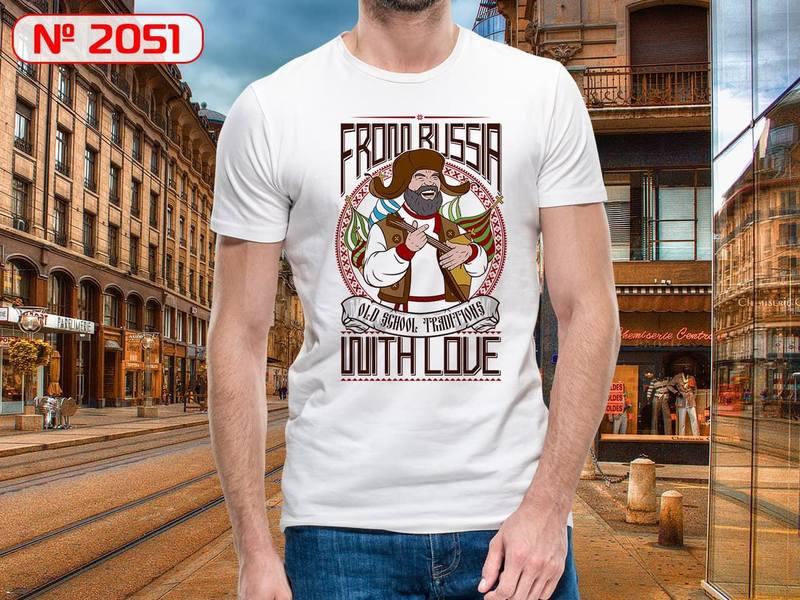 """FROM RUSSIA"" Изображение для нанесения на одежду № 2051"
