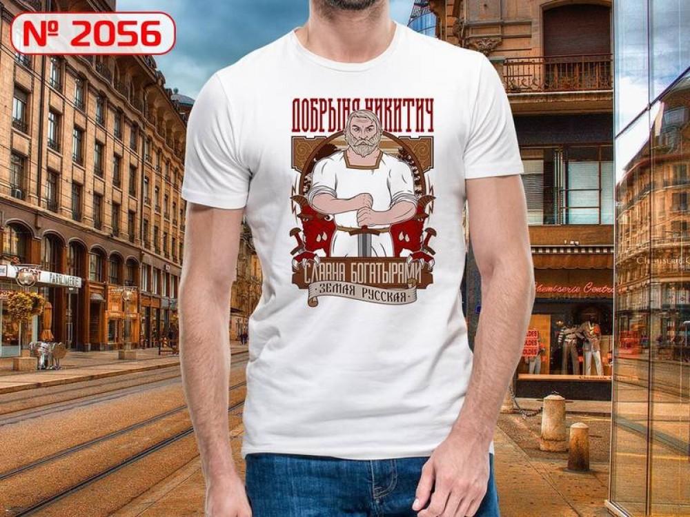 """""""Добрыня Никитич"""" Изображение для нанесения на одежду № 2056"""