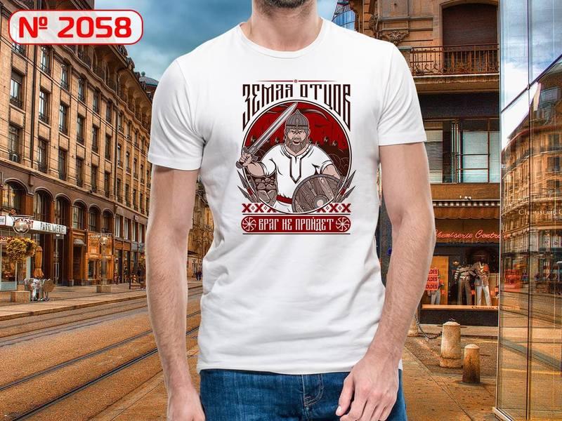 """""""Земля отцов"""" Изображение для нанесения на одежду № 2058"""