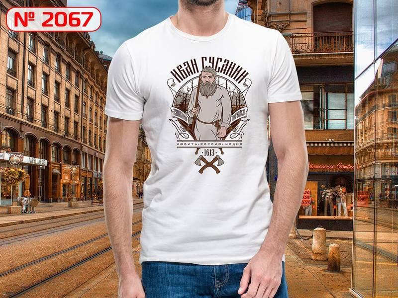 """""""Иван сусанин"""" Изображение для нанесения на одежду № 2067"""