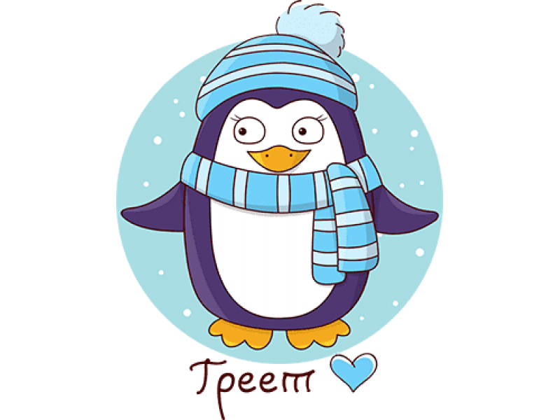 """""""Пингвин новогодний греет"""" Изображение для нанесения на одежду № 1972"""