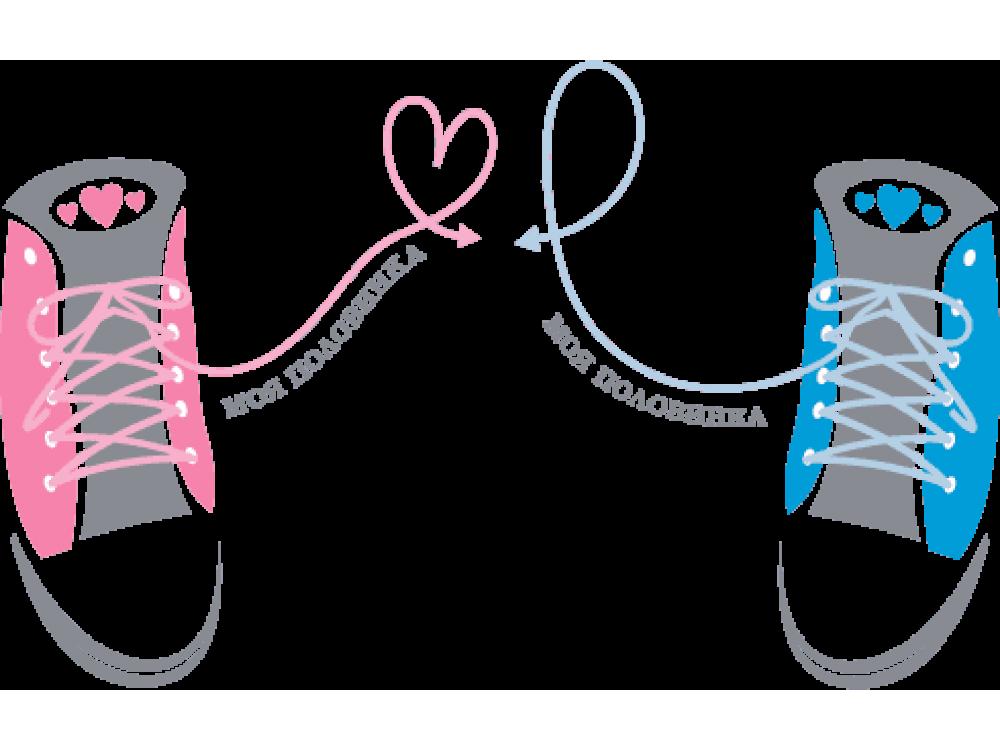 """""""Парные кроссовки"""" Изображение для нанесения на одежду № 1790"""