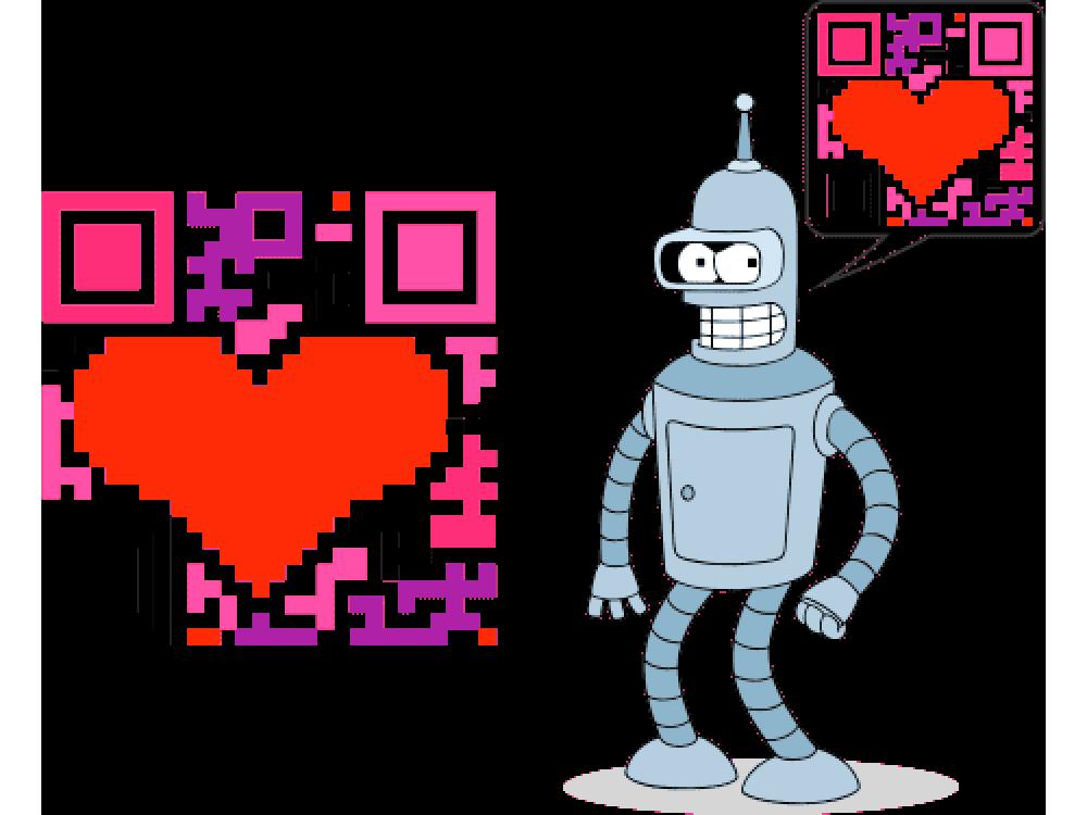 """""""Сердце и робот"""" Изображение для нанесения на одежду № 1831"""
