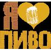 Пиво (2)