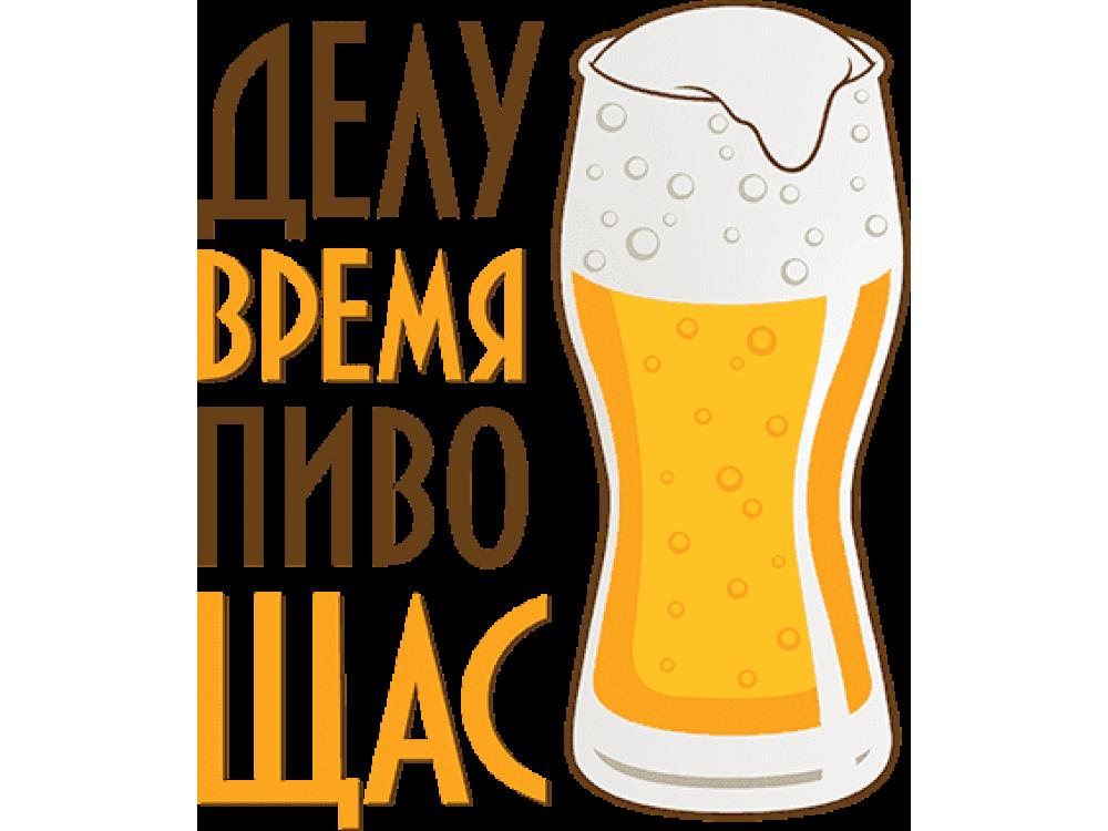 Картинки про пива прикольные, днем рождения